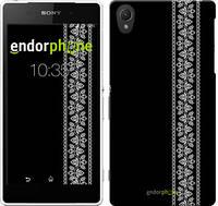 """Чехол на Sony Xperia Z2 D6502/D6503 Вышиванка 32 """"601c-43"""""""