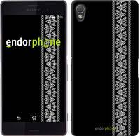 """Чехол на Sony Xperia Z3 dual D6633 Вышиванка 32 """"601c-59"""""""
