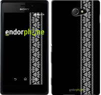 """Чехол на Sony Xperia M2 dual D2302 Вышиванка 32 """"601c-61"""""""