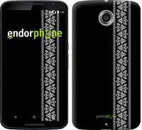 """Чехол на Motorola Nexus 6 Вышиванка 32 """"601c-67"""""""