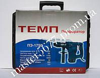 Перфоратор электрический ТЕМП ПЭ-1500