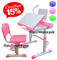 Парта с полкой, стул,  лампа, подставка, 3 цвета