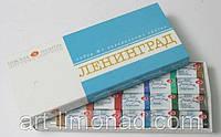 Набор акварельных красок,Ленинград-2 16шт. в кюветах., фото 1