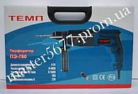 Перфоратор электрический ТЕМП ПЭ-780