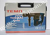 Перфоратор электрический ТЕМП ПЭ-1400