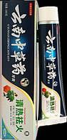 Зубная паста с экстрактами целебных трав китайской медицины (от боли и воспаления)