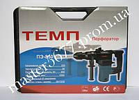 Перфоратор электрический ТЕМП ПЭ-850