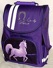 "Рюкзак школьный каркасный ""Lucky Horse"" 974703,  ТМ ""Smile"", фото 2"