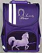 "Рюкзак школьный каркасный ""Lucky Horse"" 974703,  ТМ ""Smile"", фото 4"