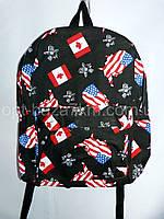 Рюкзак текстиль B13 (40*30)—купить оптом недорого 7км в одессе со склада