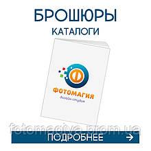 Заказать изготовление каталогов