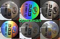 Оригинальная шаровая опора 1102-2304024. Нижняя опора Таврия ЗАЗ-1102, Славута ЗАЗ-1103 1102.2304024. Купить