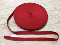 Киперная лента (х.б.) 1,5 см. № 26  красный