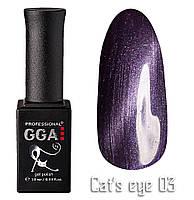 """Гель-лак GGA Professional """"кошачий глаз"""" №3, 10ml"""