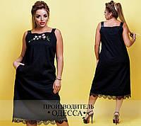Женское стильное платье MIDI с вышивкой и кружевом 477-ин17Л / батал / черное (р. 46-60)