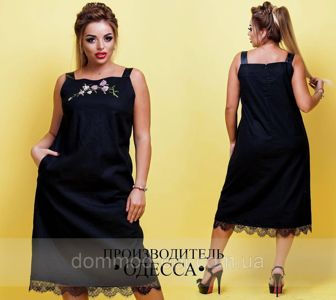 07507c92b61 Женское стильное платье MIDI с вышивкой и кружевом 477-ин17Л   батал    черное -