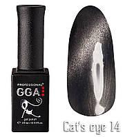 """Гель-лак GGA Professional """"кошачий глаз"""" №14, 10ml"""