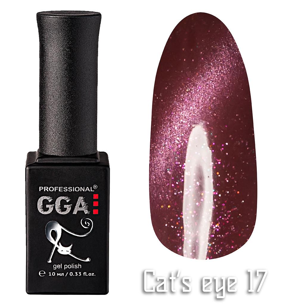 """Гель-лак GGA Professional """"кошачий глаз"""" №17, 10ml"""