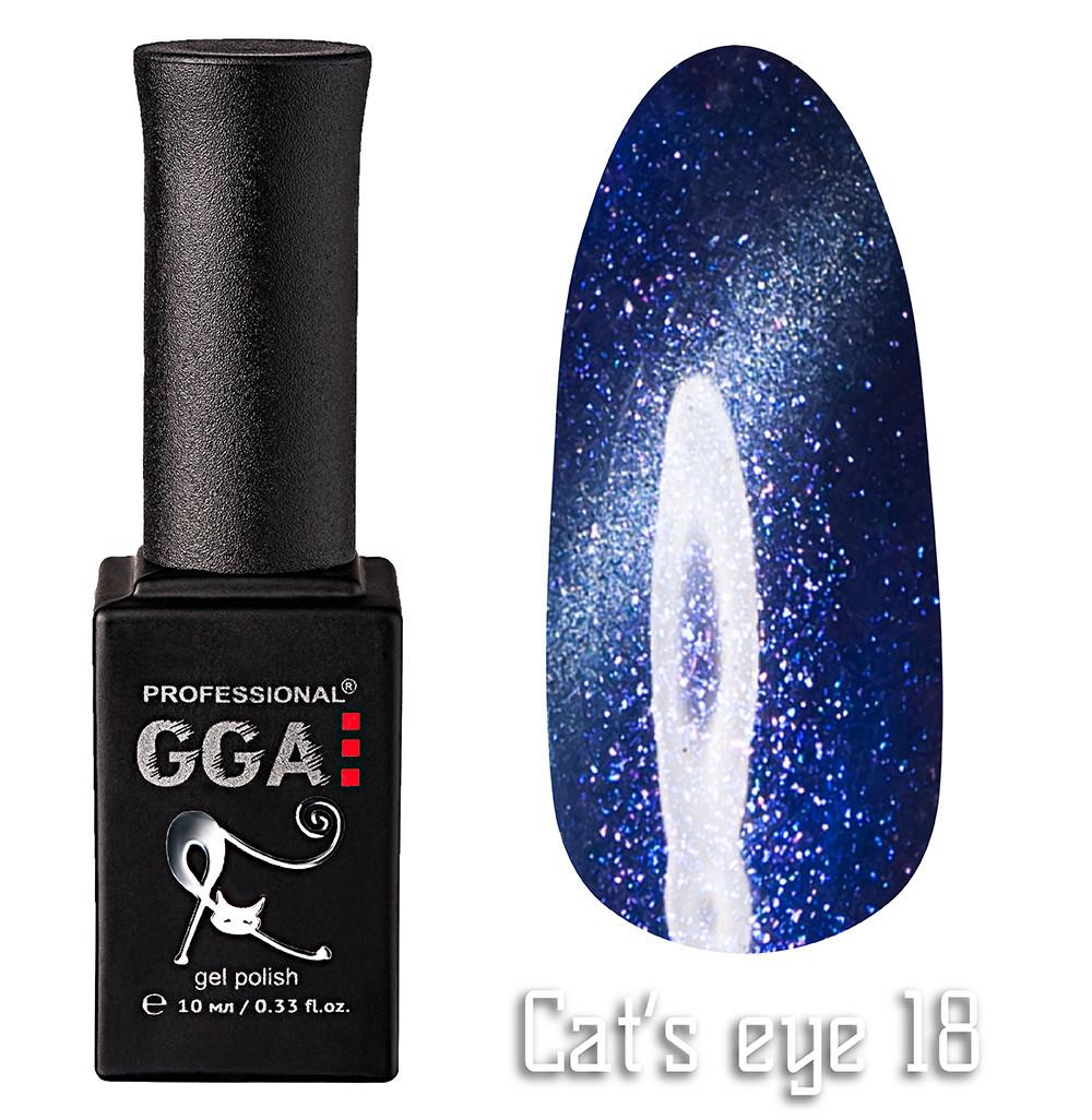 """Гель-лак GGA Professional """"кошачий глаз"""" №18, 10ml"""