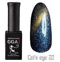 """Гель-лак GGA Professional """"кошачий глаз"""" №22, 10ml"""