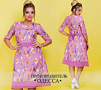 Розовое платье с принтом тюльпан