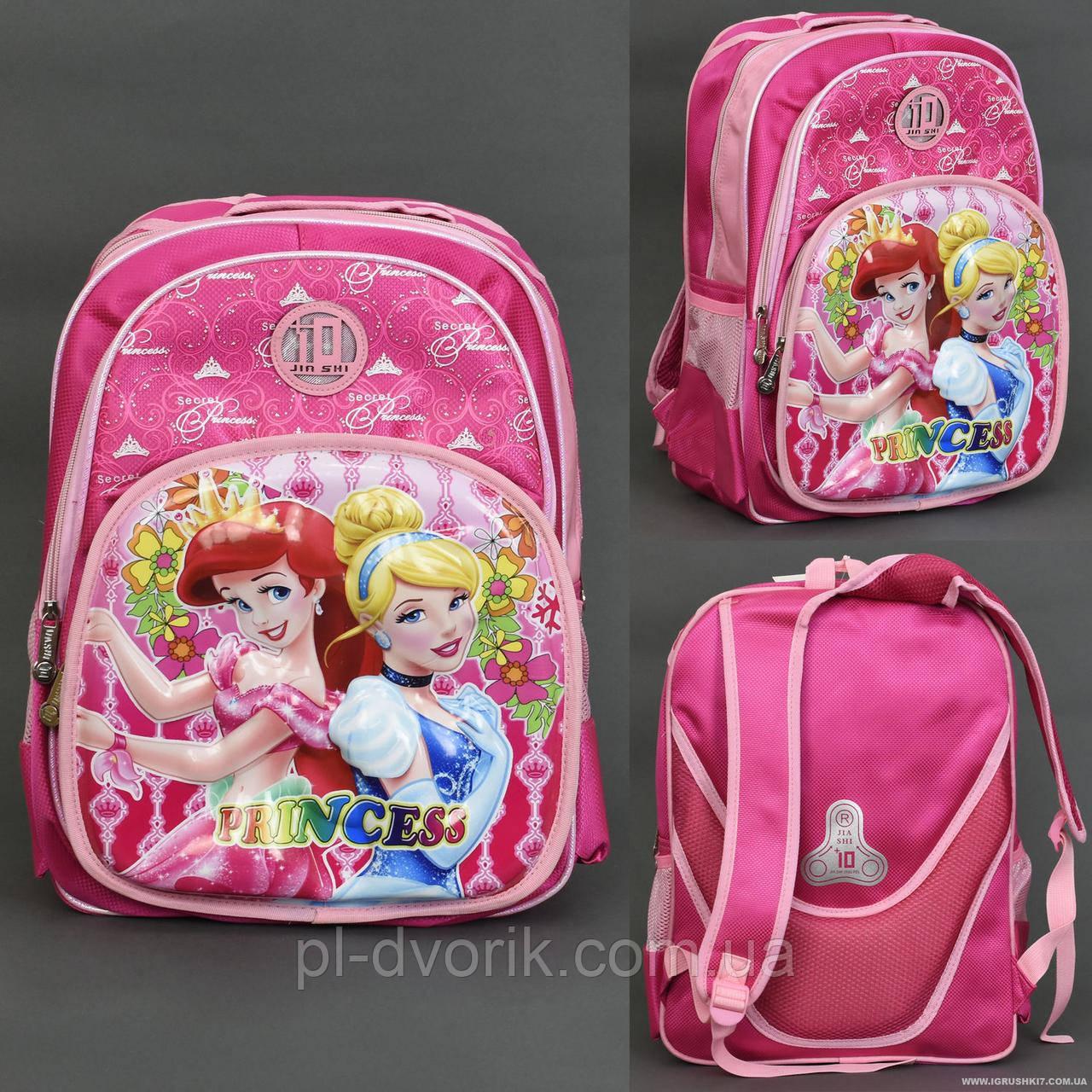Рюкзак шкільний 555-459