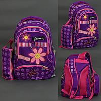 Рюкзак школьный 0026