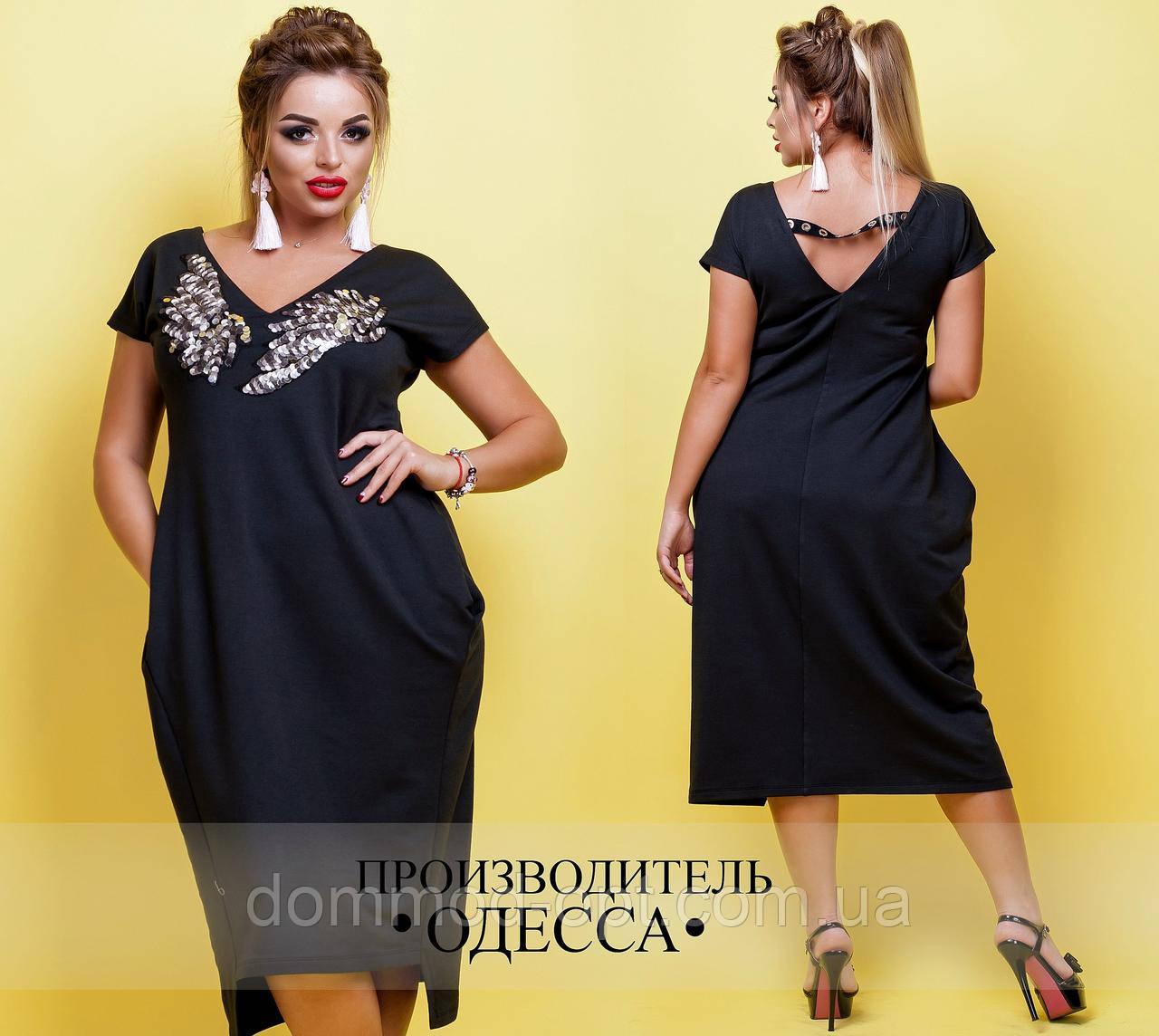 2936113f2f77 Женское стильное платье MIDI с пайетками 482-ин17Л / батал / черное (р.  46-60) купить в ...