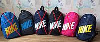 Спортивные рюкзаки (Nike 2 цвета в ассортименте)