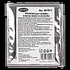 Biowin Метабисульфит (пиросульфит) калия, 100г