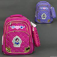 Рюкзак школьный 663 / 555-471 (50) 2 цвета, 4 отделения, 2 кармана, пенал, ортопедическая спинка Длина:30 см