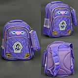 Рюкзак школьный 663 / 555-471 (50) 2 цвета, 4 отделения, 2 кармана, пенал, ортопедическая спинка Длина:30 см , фото 2