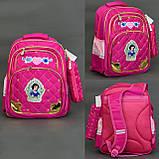 Рюкзак школьный 663 / 555-471 (50) 2 цвета, 4 отделения, 2 кармана, пенал, ортопедическая спинка Длина:30 см , фото 3