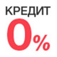 Кредит 0%* до 15 месяцев на акционные телевизоры Kivi + подписка на 6 месяцев сервиса Kivi TV!