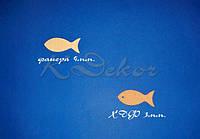 Рыбка (фанера 4мм.) заготовка для декупажа и декора