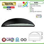 Светодиодный садово-парковый LED светильник 3W 4100K ZAKKUM (HL239L), фото 2