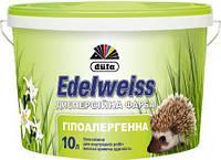Краска DUFA Edelweiss D601 - Гиппоалергенная снежнобелая краска