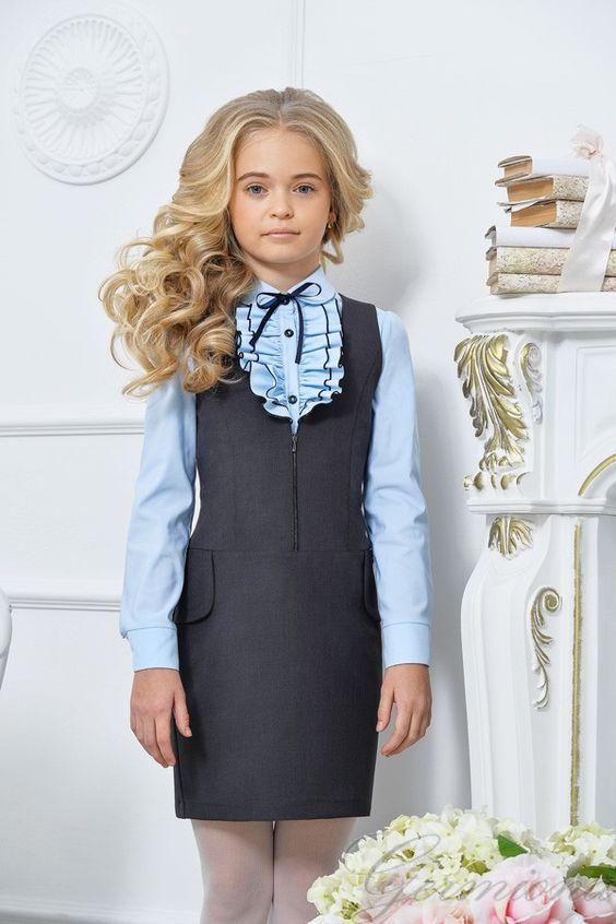 Купить школьную форму оптом в магазине 7км Одесса