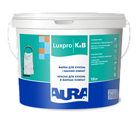 Краска для кухонь и ванных комнат Аура ЛюксПро K&B устойчива к мытью ведро 10 литров