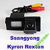 Камера заднего вида CCD Ssangyong Kyron Rexton