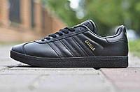 Кроссовки мужские Adidas Gazelle II Triple Black