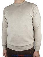 Классический мужской свитер DLN в бежевом цвете 2300 Н
