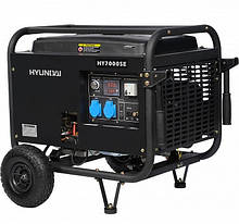 Генератор бензиновый Hyundai HY 7000 SE