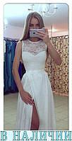 ХИТ ЛЕТА!!!  Женское платье Sedano!!!