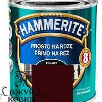 Краска Hammerite полуматовая антикоррозийная темно-коричневая, 0,7л