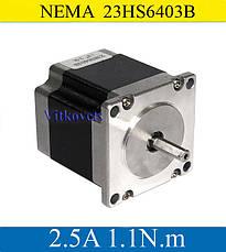 Шаговый двигатель 23HS6403B  2.5A 1.1N.m (вал на две стороны), фото 2