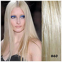 Волосы Remy на заколках 65 см оттенок #60