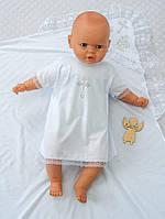 Крестильный набор для малышей, белый, 2 предмета