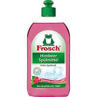 Бальзам - гель  концентрат для мытья посуды Малина Frosch Himbeer Spül-Gel, 500ml