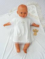 Крестильный набор для малышей, кремовый, 2 предмета